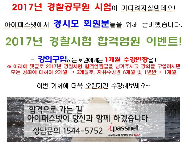 2017yumwon.PNG