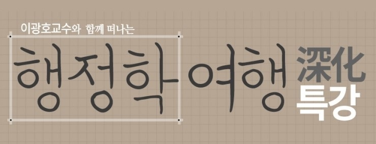 심화특강.jpg
